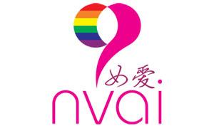 Thumbnail-Nvai