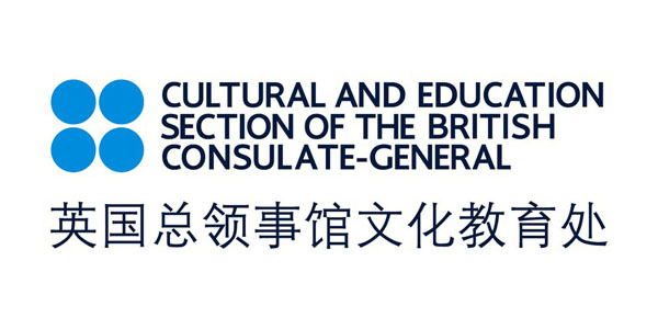 Cultural and Education Section of the British Consulate General