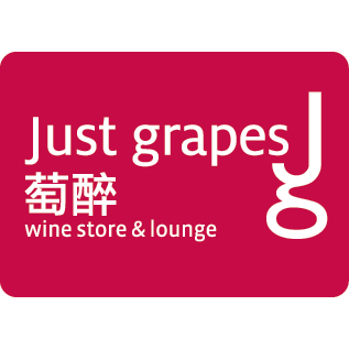 Just grapes
