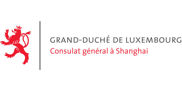 Consulate General of Luxembourg in Shanghai