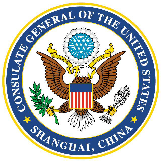 Consulate General of the United States Shanghai