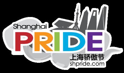 ShPRIDE_Logo-2016