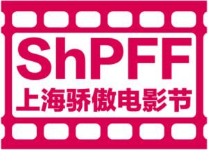 ShPFF logo