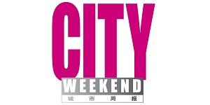 logo-City-Weekend2015_300x150