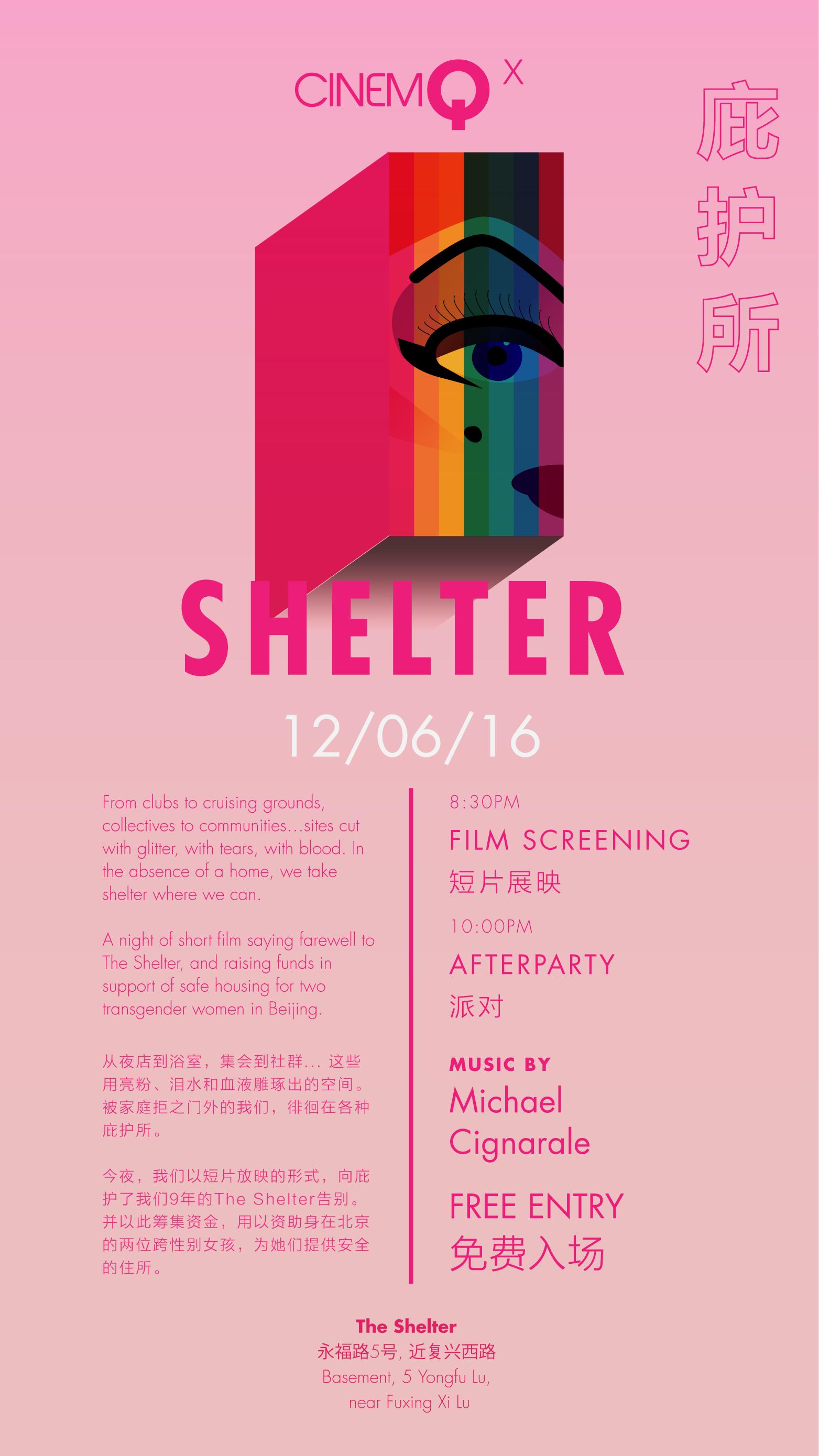 shelter-01