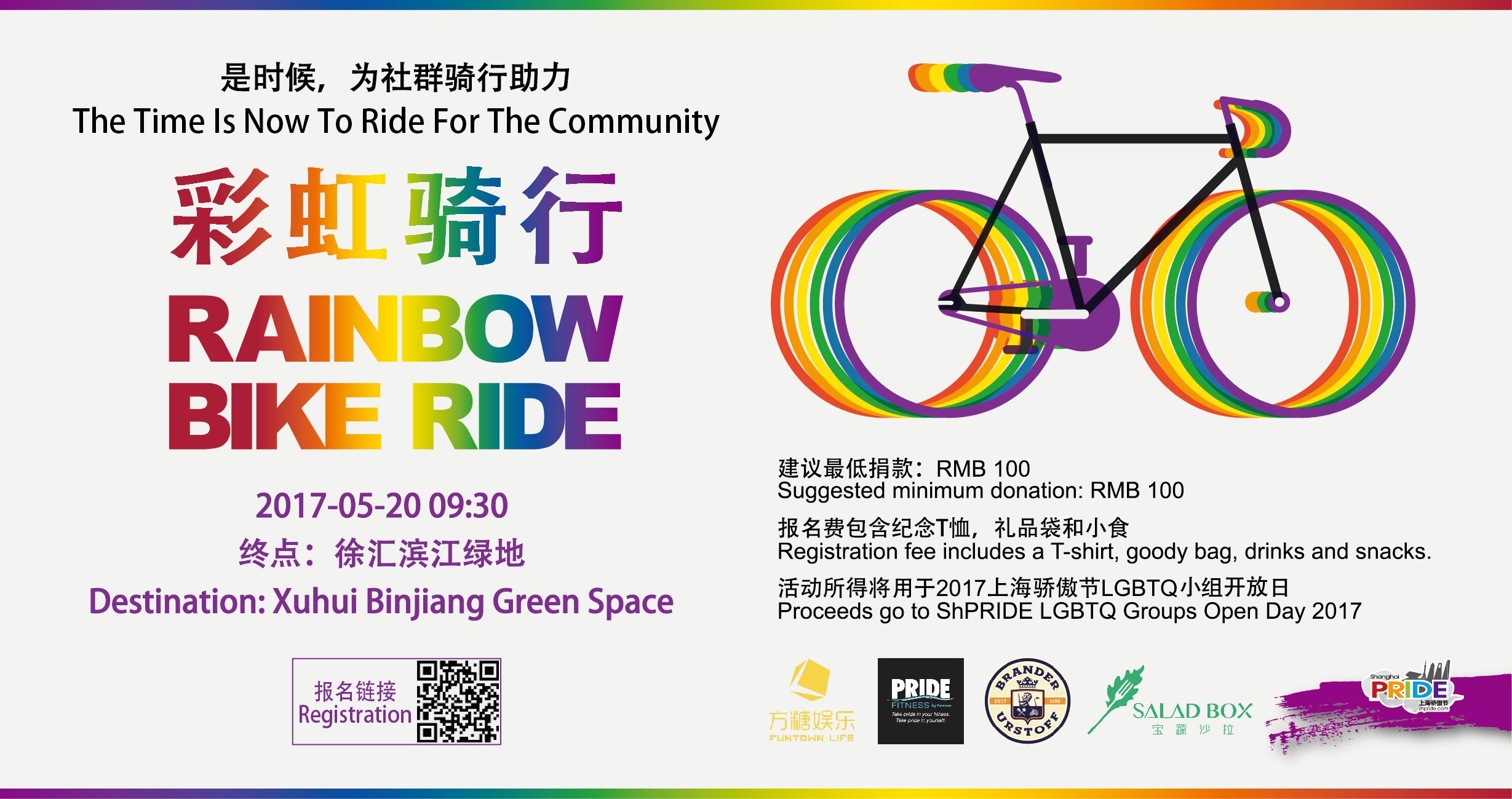 RainbowBikeRide-02