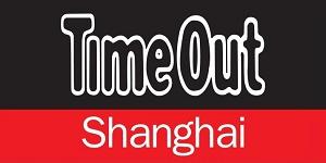 Time-Out-Shanghai_Logo