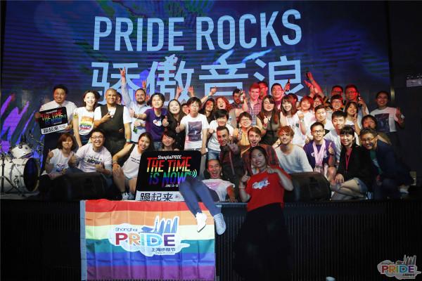 20170616_Pride Rocks_合影_柏可林