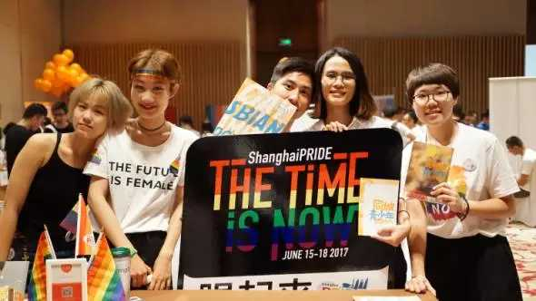 GLCAC in ShanghaiPRIDE LGBTQ Groups Open Day1