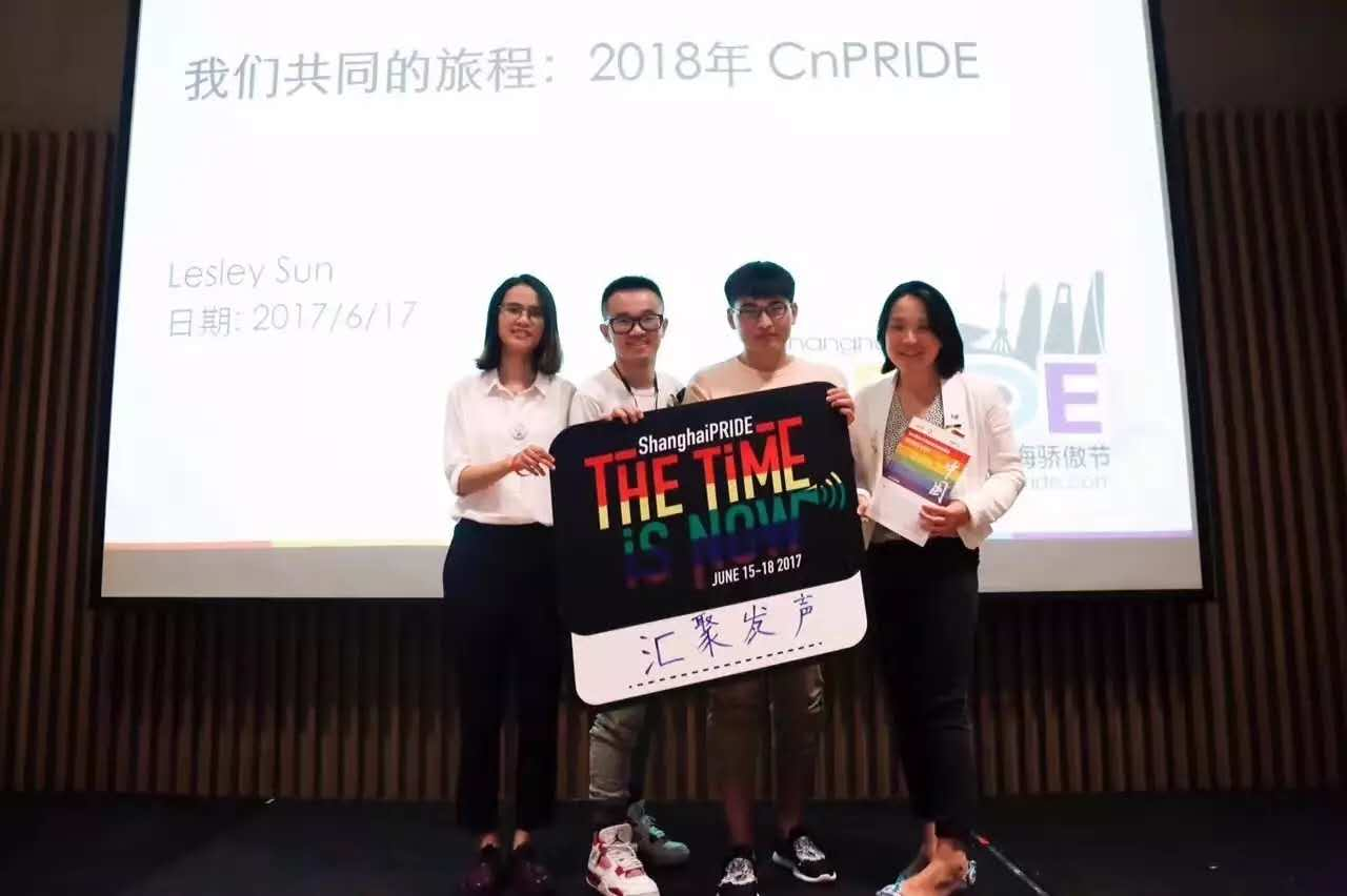 GLCAC in ShanghaiPRIDE LGBTQ Groups Open Day2