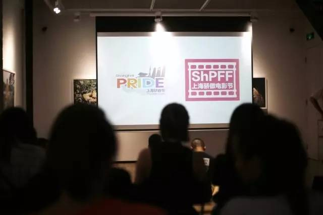 audience back with pride and shpff logos