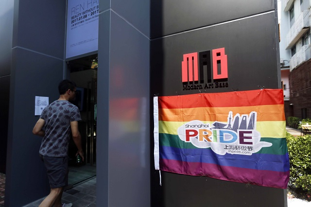 pride flag at MAB door