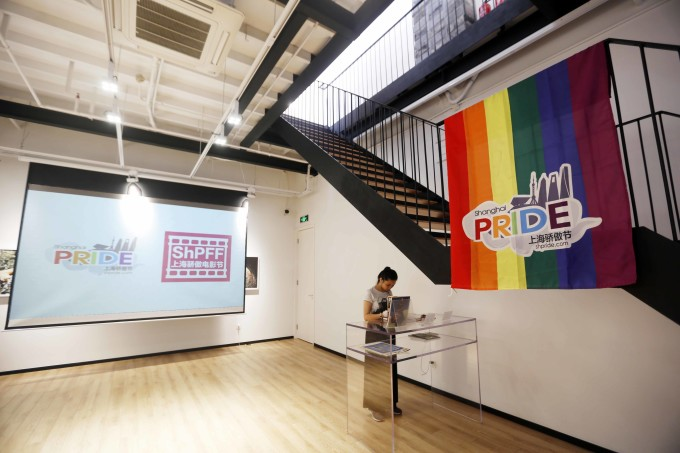 pride flag in MAB with pride logos on screen