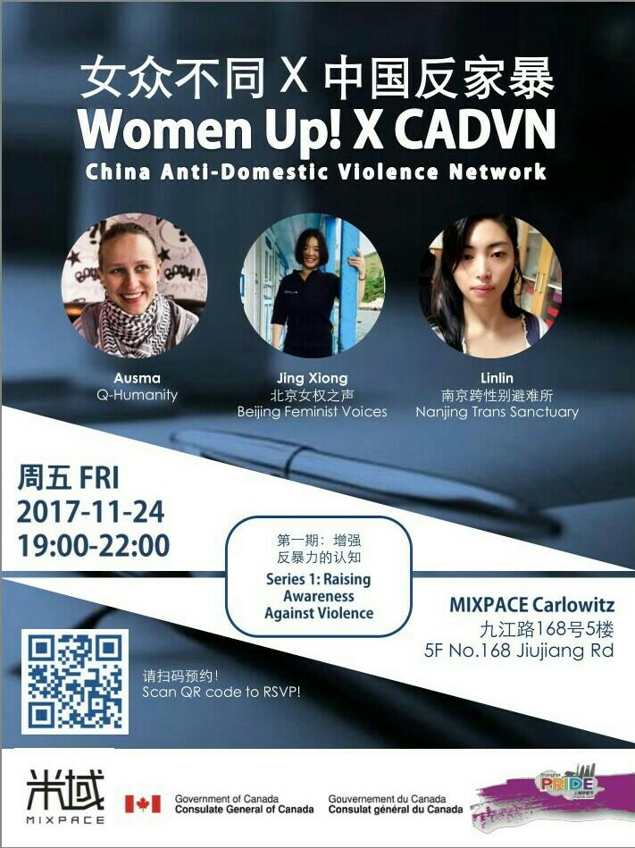 CADVN Flyer