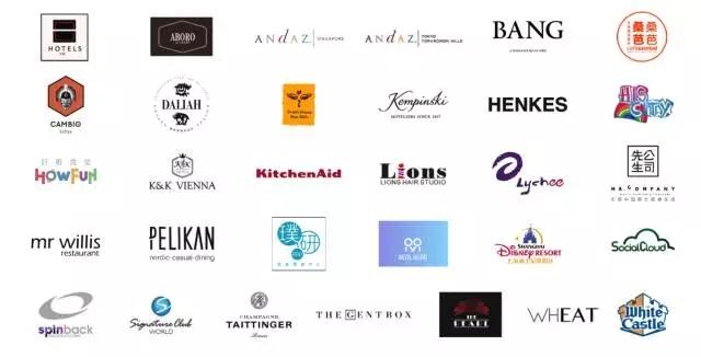 rrgd2017-Raffle Sponsors