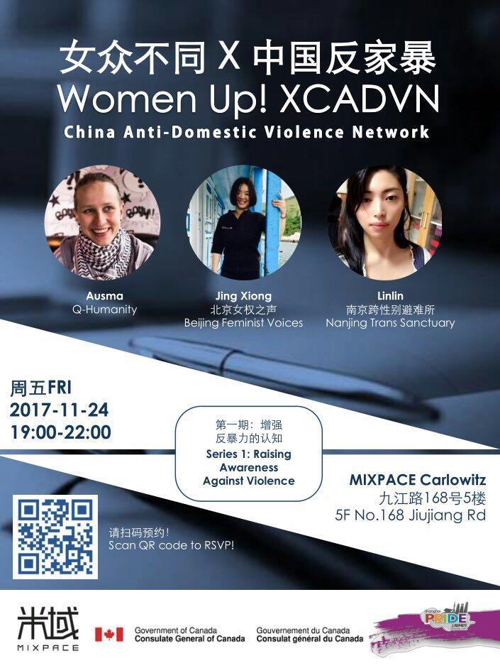 women-up-poster2