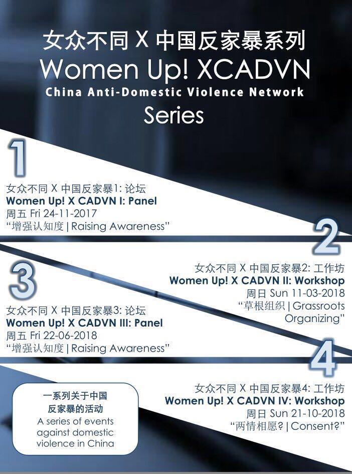 women-up-poster3