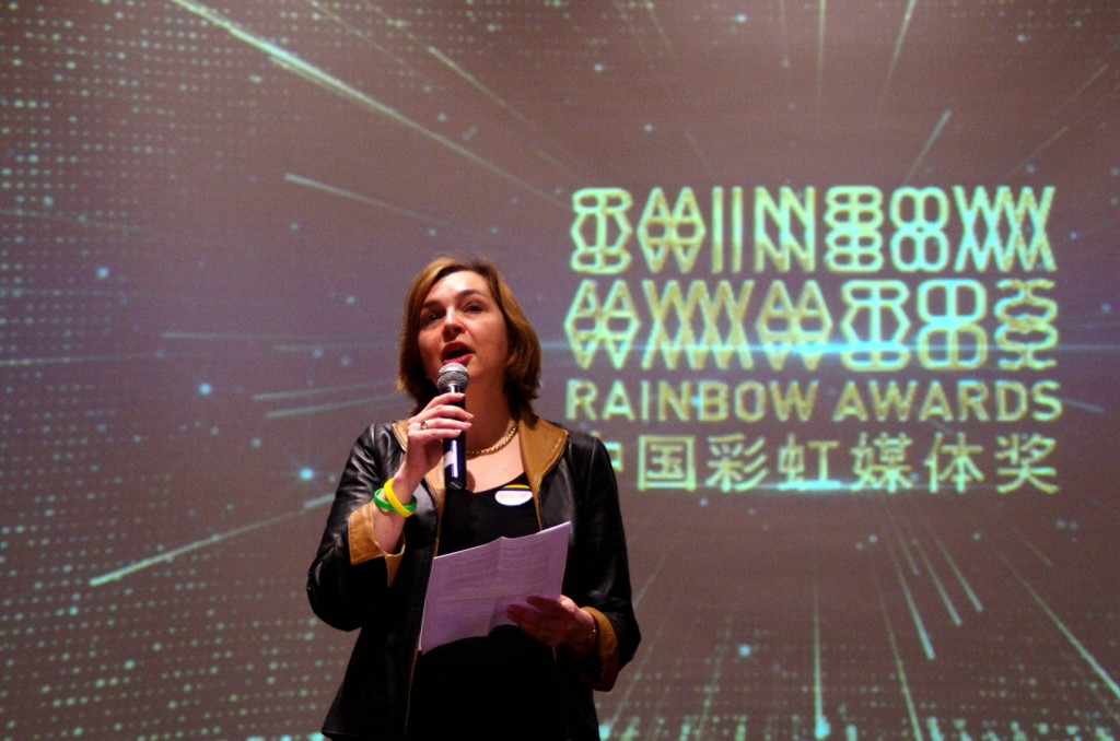 180128_Rainbow Media Awards_04