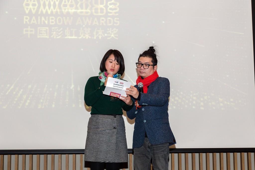 180128_Rainbow Media Awards_10