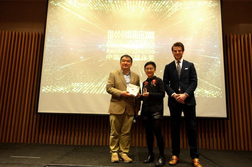 180128_Rainbow Media Awards_13