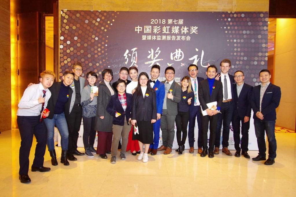 180128_Rainbow Media Awards_17