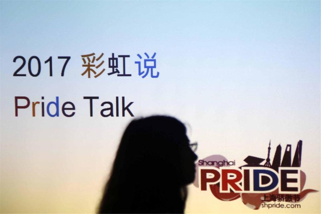 180205_Pride10_PrideTalk_WarmUp1_1